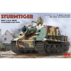 Sturmtiger RM61 L5.4/ 38cm w/workable track links