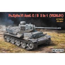 Pz.Kpfw.VI Ausf. C/B (VK36.01) w/Interior