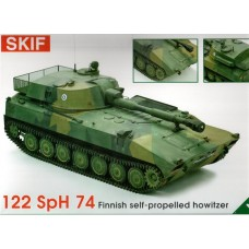 122 SpH 74 Finnish self-propelled howitzer