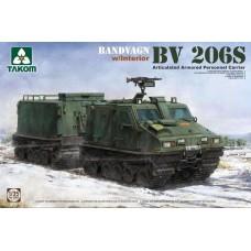 BV 206S Bandvagn w/Interior