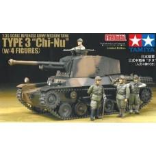 "Japanese Army Medium Tank Type 3 ""Chi-Nu"" (w/4 Figures)"