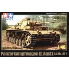GERMAN PZKPFW III