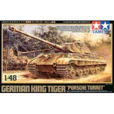 King Tiger Porsche Turret