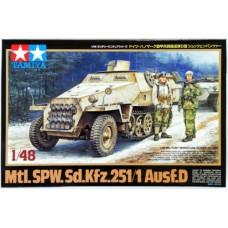 Sd.Kfz. 2511/1 Ausf.D