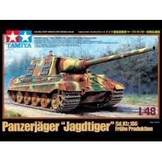 "Panzerjäger ""Jagdtiger"" (Sd.Kfz.186) Fruhe Produktion"