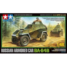 Russian Armored Car BA-64B