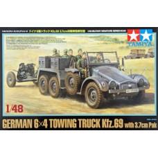 German Tow Truck 3.7cmPak