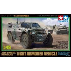JGSDF Light Armored Veh.