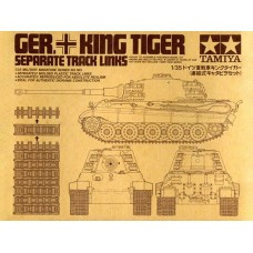 Tamiya 35165 Ger. King Tiger Separate Track Link Set