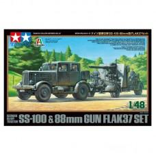 German Heavy Tractor SS-100 & 88mm Gun Flak37