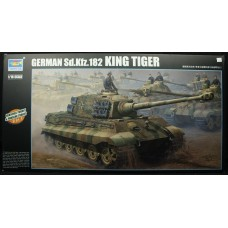 German King Tiger 2 in 1