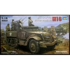 M16 Multiple Gun