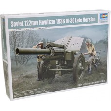 Soviet 122mm Howitzer 1938 M-30 Late version