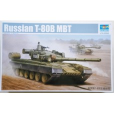 Russian T-72B2 MBT (Rogarka)