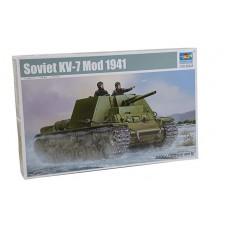 Soviet KV-7 Mod. 1941