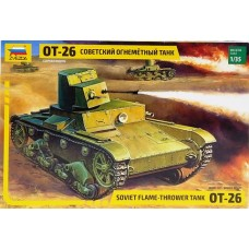 Soviet Flame-Thrower Tank OT-26