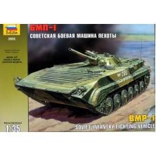 Soviet Infantry Fighting Vehicle BMP-1