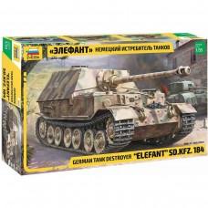 "German Tank Destroyer ""Elefant"" Sd.Kfz.184"