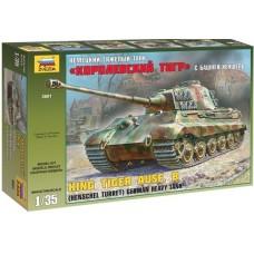 German Heavy Tank King Tiger Ausf.B (Henschel Turret)