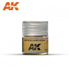 AK RC040 BSC Nº61 Light Stone