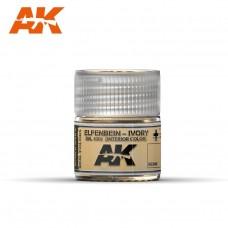 AK RC046 Elfenbein-Ivory RAL 1001 (Interior Color)