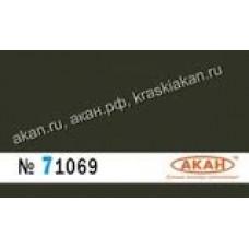 AKAN 71069 RLM83 Dunkelgrun