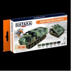 Hataka Modern Finnish Army AFV Paint Set. Orange Line