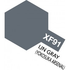 Tamiya Color XF-91 IJN Gray (Yokosuka Arsenal)